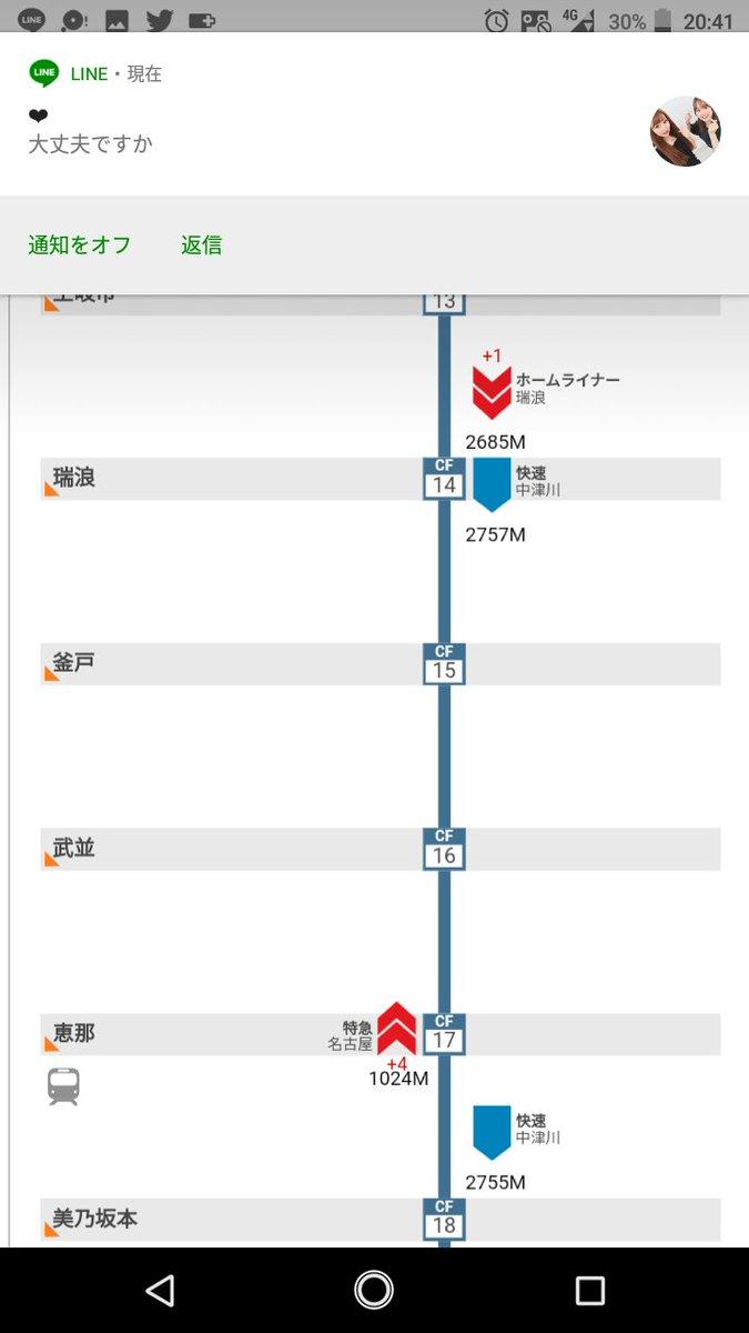 駅 から 神領 駅 名古屋
