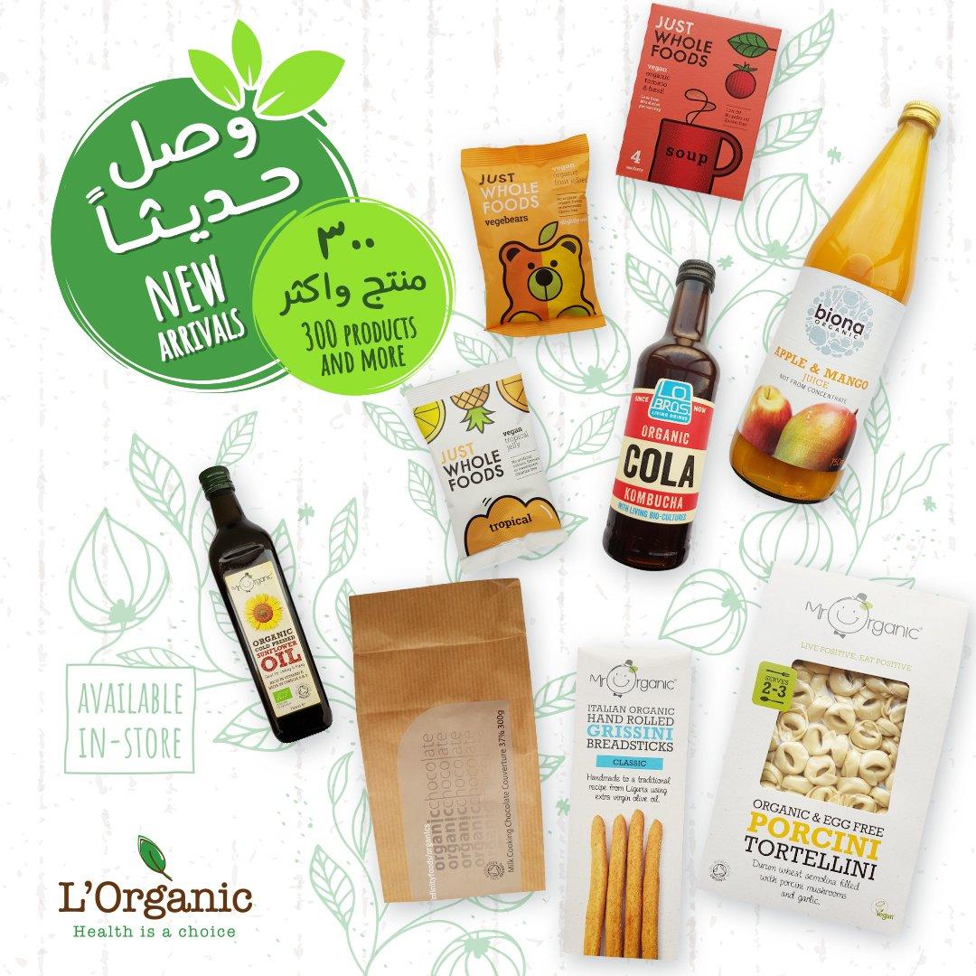 L Organic لو أورجانيك Lorganic Shop Twitter