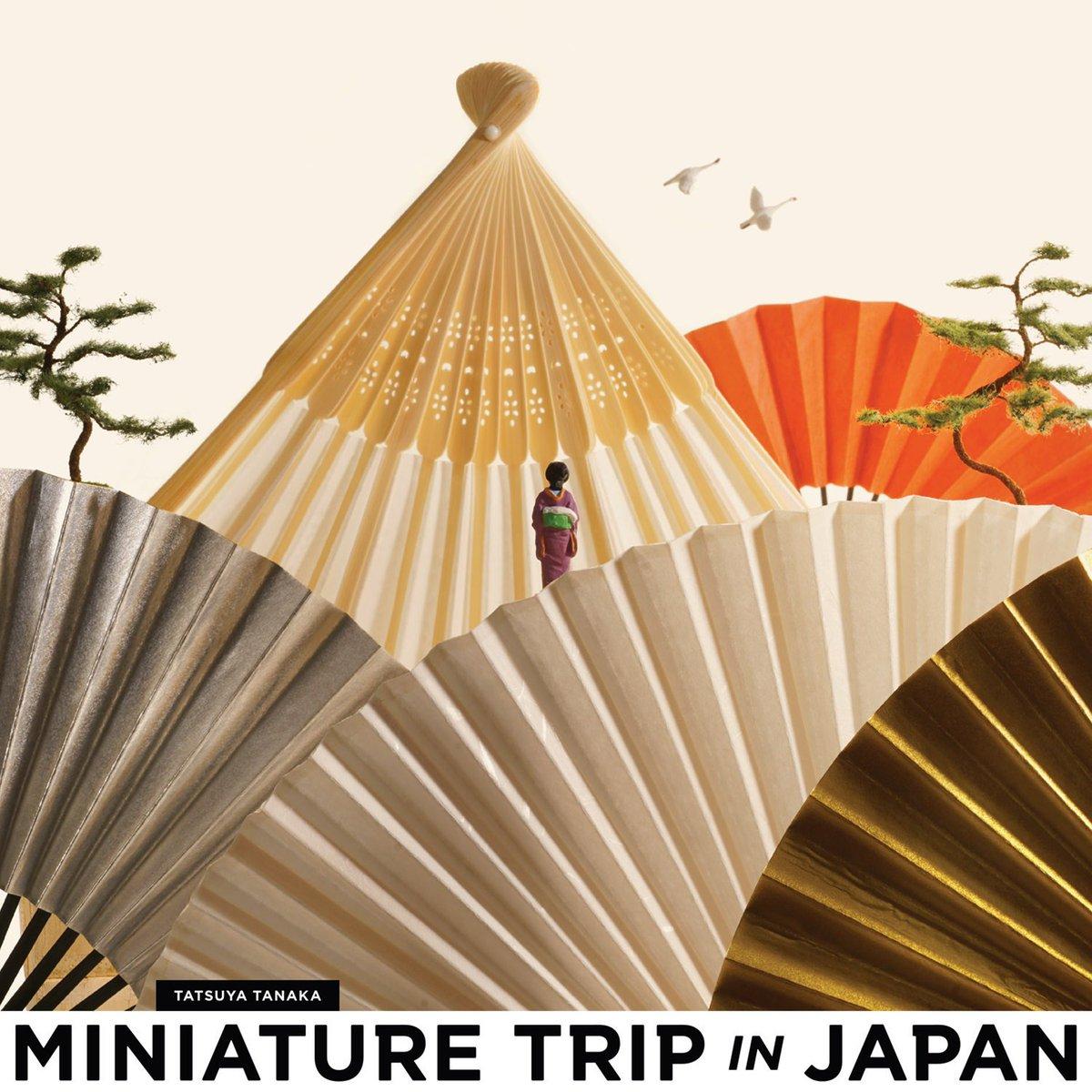 【MINIATURE TRIP IN JAPAN】小学館より11月20日発売!数ある作品の中から日本らしさを感じさせる風景や物、食べ物をだけをセレクトし、1冊の本にまとめました。ふだんの暮らしの中にある身近なもので表現した日本の魅力を堪能してください。