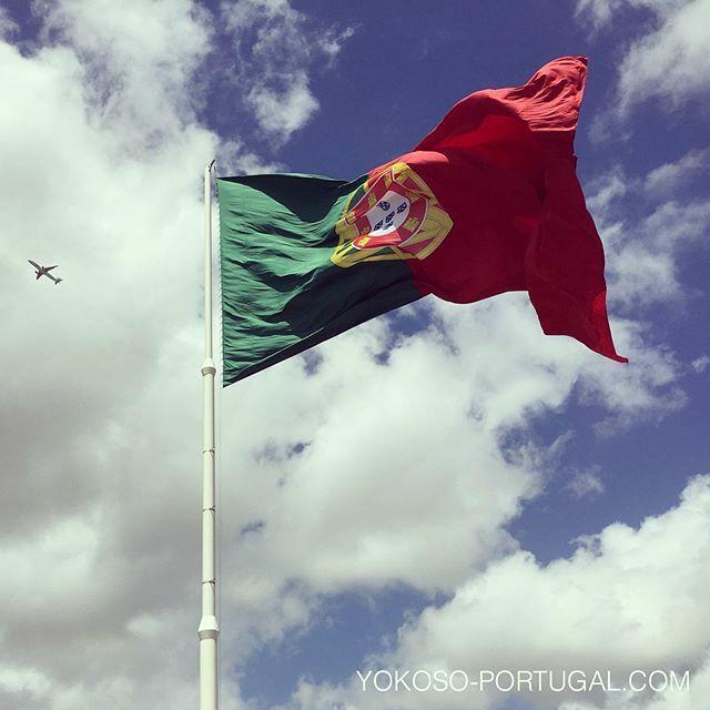 test ツイッターメディア - リスボン、エドゥアルド7世公園にある巨大なポルトガルの国旗。大きさは20m×12mあります。 #リスボン #ポルトガル https://t.co/LTIanwnmsp