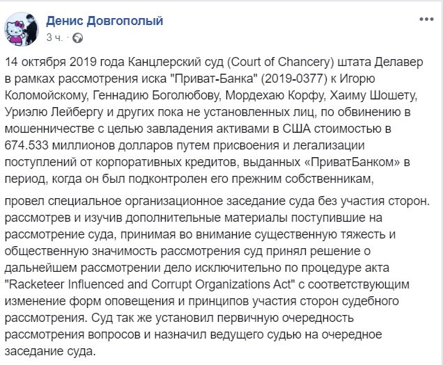 Украина победила Коломойского - Цензор.НЕТ 1205