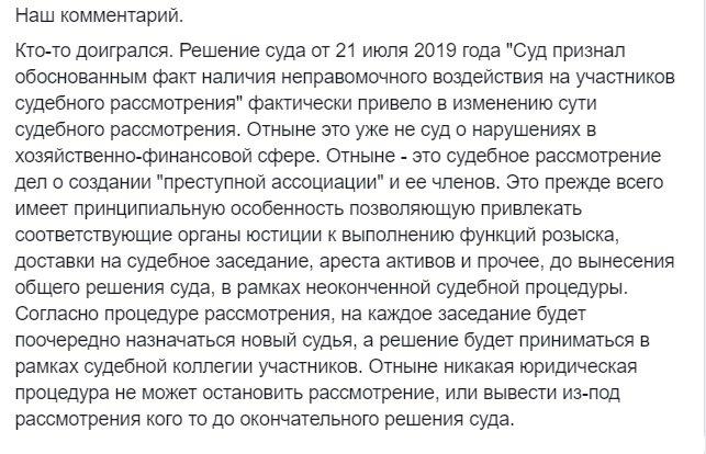 Украина победила Коломойского - Цензор.НЕТ 4865
