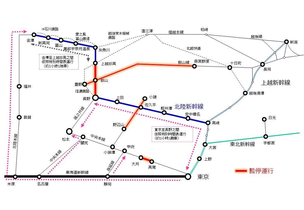 北陸新幹線 運行情報