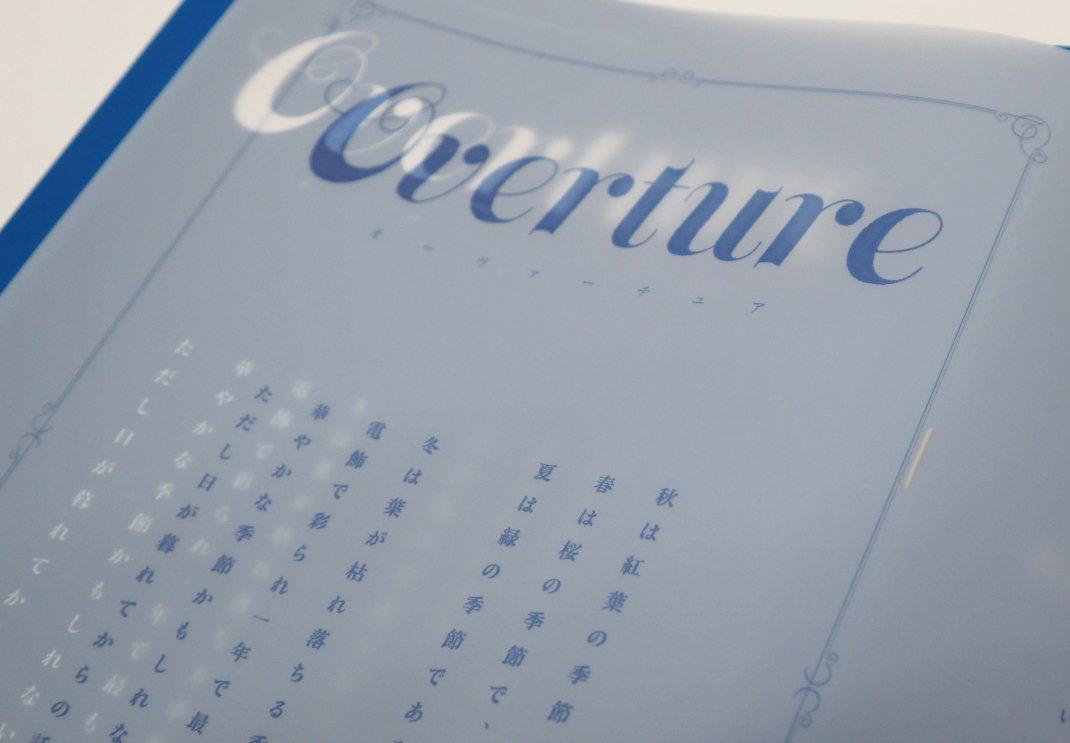 スパークの会場では「トレーシングペーパーにもこんな風に印刷できるんですね!」と声をかけて頂きました。そうなんです!「インクジェット対応」と書かれたトレペ(プロッター用紙)なら、こんな風にキレイに印刷できます😊薄めに印刷される「印刷品質:下書き」などのモードがオススメです🖨️