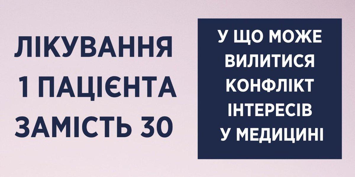 Германия выделит 1,5 млн евро на приобретение медицинского оборудования для Минобороны Украины, - посол Мельник - Цензор.НЕТ 7870