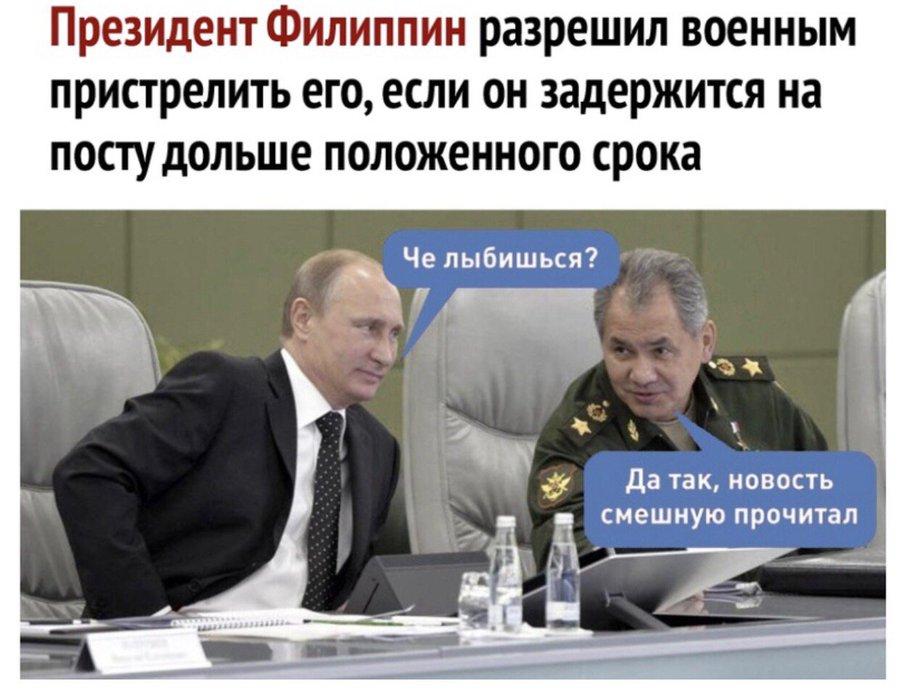 Зеленський заявив, що Україна не втручатиметься в процес імпічменту Трампа, - AFP - Цензор.НЕТ 7756