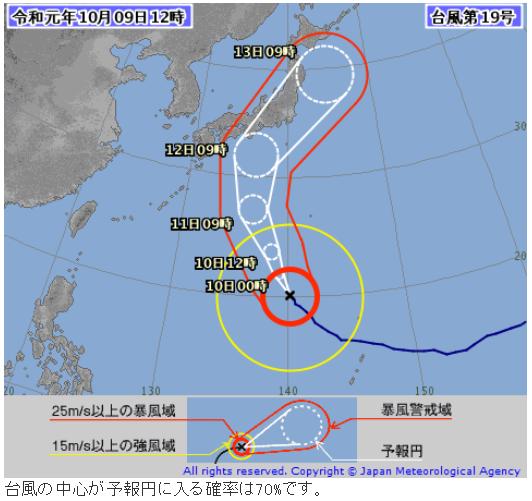 気象庁防災情報さんの投稿画像