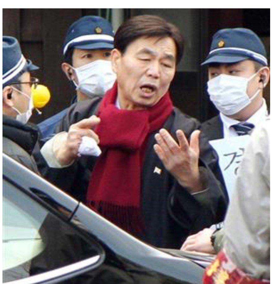 #入国拒否 #韓国反日活動家  韓国活動家を日本入国拒否 島根で有名な「指切りジェイク」、過去に警察沙汰も 地元関係者は「英断」、歓迎する‼️