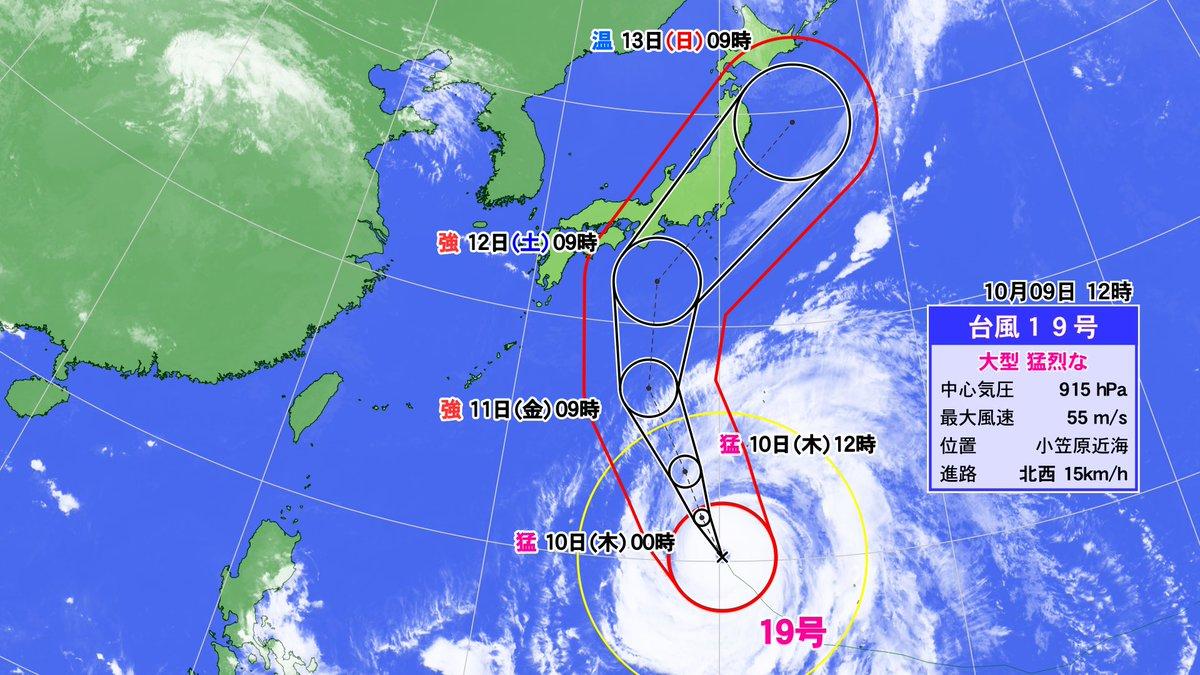 台風 15 号 気象庁
