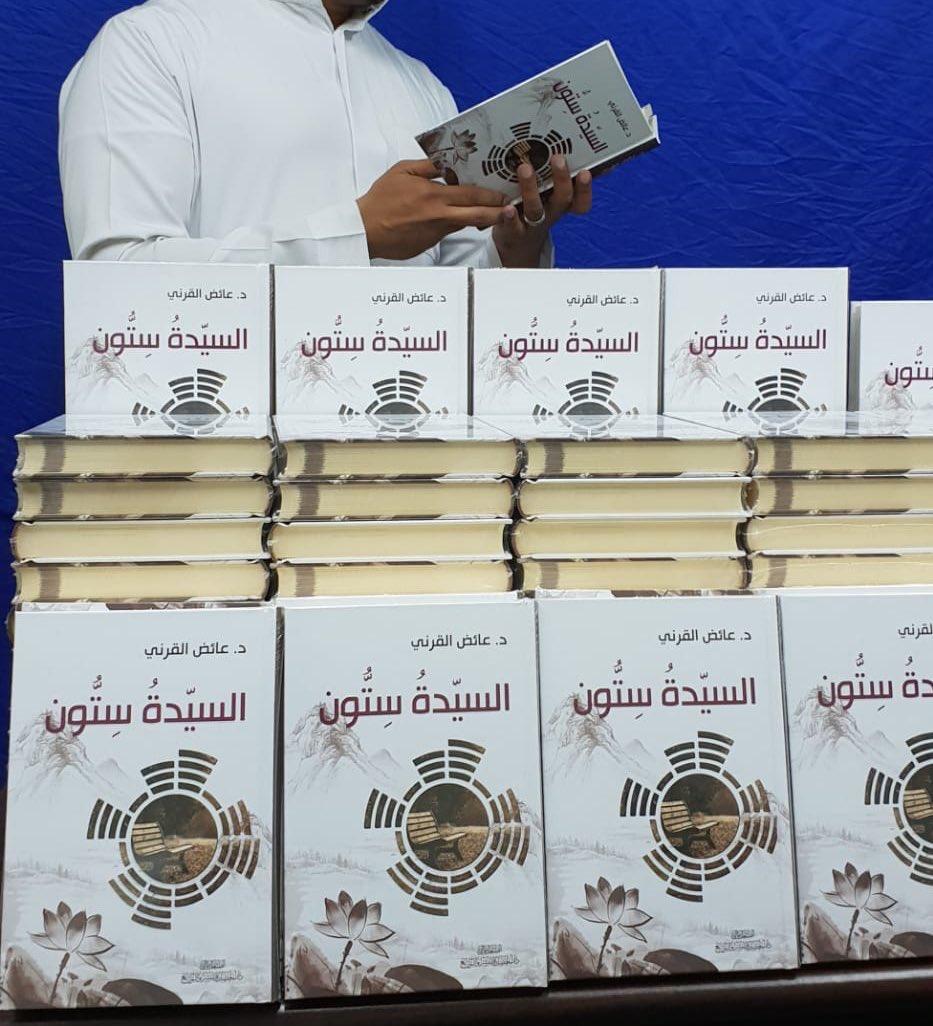 شكراً جزيلاً لدار الحضارة الرائدة @daralhadarahعلى إخراجها كتاب #السيدة_ستون في أبهى حلة، وأجمل صورة💐(متوفر الآن في جميع فروع مكتبات جرير ومنافذ بيع الكتاب)،وكذلك عن طريق متجر الحضارة على الرابط👇https://hadarah.storeوتتوفر خاصية الشحن لجميع دول العالم.