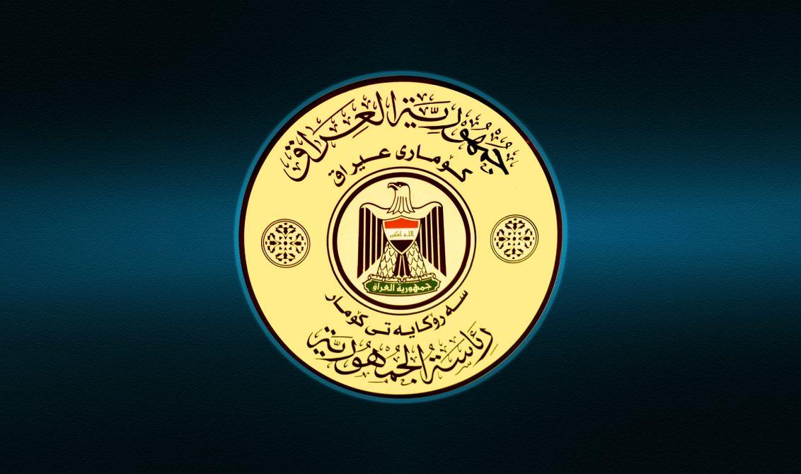 بيان لرئاسة الجمهورية #العراقية يدعو إلى تعديل #وزاري  #عكاظ