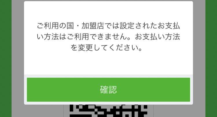 台湾はLINE使うので、LINE PAYが発達しているなぁ。急遽、クレジットカードを登録してキャッシュバックに備えました。大体10%位ですね。街の銀行で現金5000円を両替するとこんな感じでした。0.2785 あまりレート良くないなぁ。?