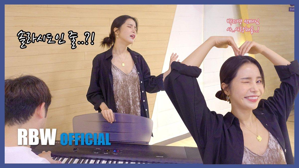 [#솔라] [Special] Covered by SOLAR - 우리가 (백지영) (솔라시도인 줄..?!) 🎶 youtu.be/CT7ZPofWTI4 #SOLAR #우리가 #우리가_Cover