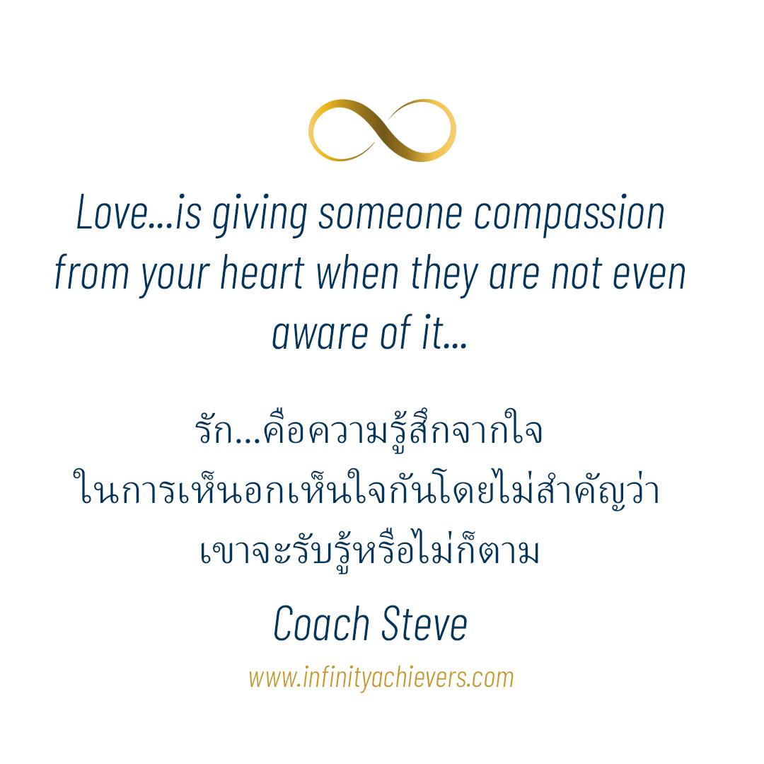 💕It's all about our thoughts....💕💕สิ่งที่เราควรไตร่ตรอง... 💕#love#beautifulstate#coachthailand#coachlife#coachsuccess#coachfitness#nlpcoaching#coaching#coachinglife#โค้ชไทย#โค้ชชีวิต#โค้ชความสำเร็จ#โค้ชสุขภาพ#โค้ชNLP#โค้ช#ชีวิตโค้ช#ปลดล็อค