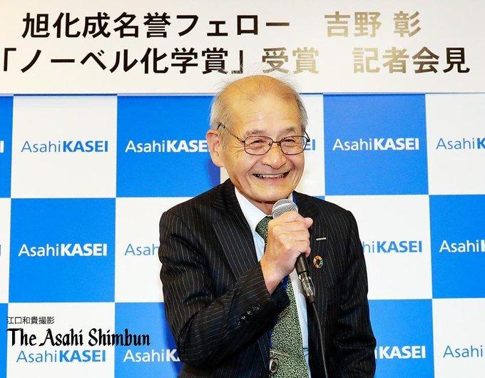この吉野彰さんの背景がソフマップに見えた人はアイドルDVDの見すぎです。