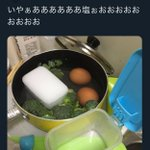 ブロッコリーと卵を塩ゆでしようとした結果?塩を入れすぎてしまう!