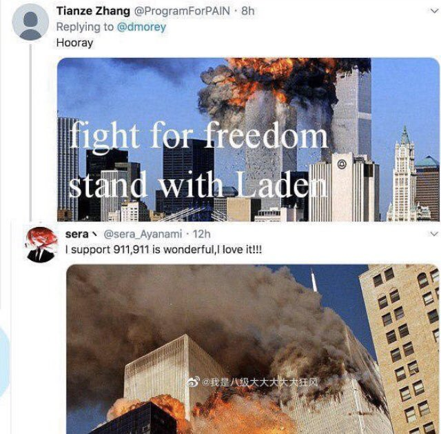 The Chinese netizens are abhorrent and insane...they declare support to bin Laden and cheered for 911 just because their glassy nationalist sentiments are hurt by NBA's newest comment in support of #StandWithHongKong #StandWithDarylMorey #NeverForget911 <br>http://pic.twitter.com/kneOJZDz6c