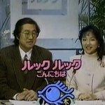 191015「ルックルックこんにちは」は日本テレビの朝のワイドショー #ブラッククローバー tvtokyo