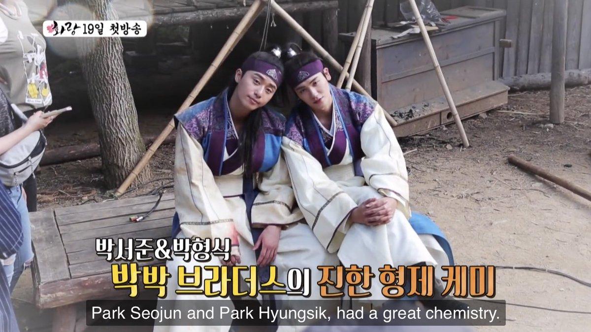 """hyungsik was fond of seojun."""