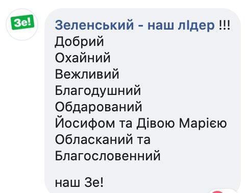 Зеленский вручил удостоверения новым членам ЦИК - Цензор.НЕТ 7697
