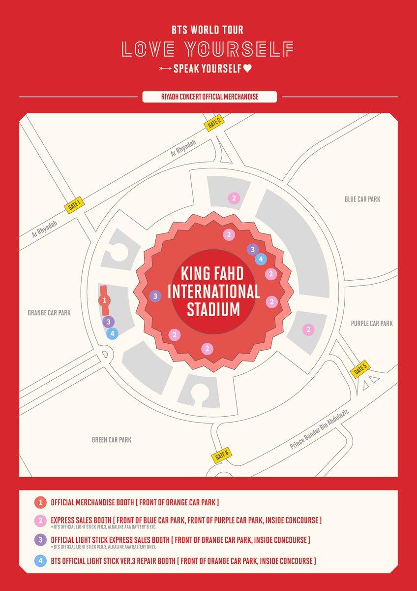 [공지] #BTS WORLD TOUR 'SPEAK YOURSELF' in RIYADH 공연 공식 MD 판매 운영 안내 (+ENG, ARABIC) (facebook.com/bangtan.offici…)