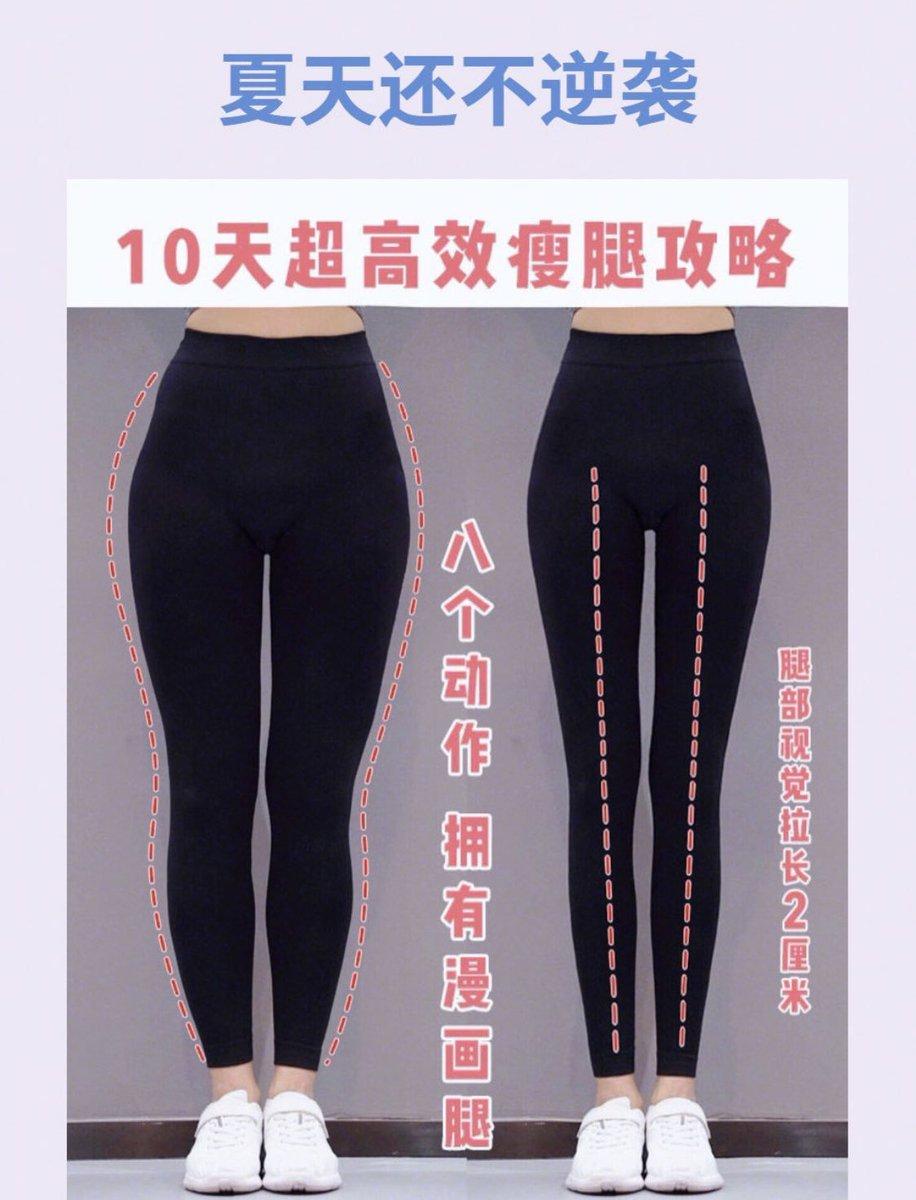 太ももの広がりの原因は骨盤の歪み🇨🇳1日10分のストレッチで、骨盤の歪みを解消しよう🎶それぞれの動きで大切なことは、姿勢を伸ばす事🐼✔️背中が丸まったり、反ったりしてしまうと体に支障が出たり、さらなる骨盤の歪みの原因に😱#紅美女 #中国ダイエット