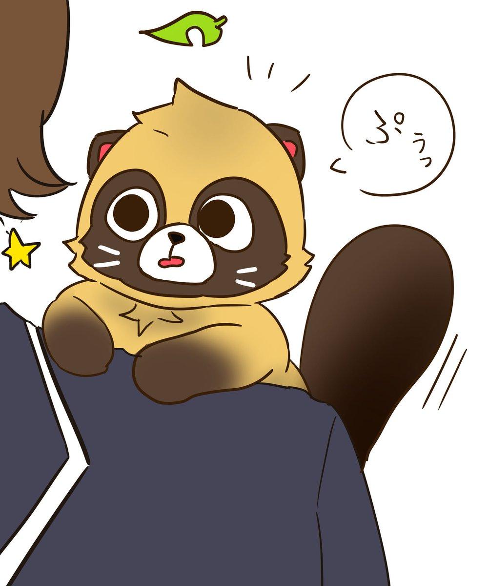 RT @yugaru_ursm: うらたさん「犬と猫なら猫派だ!」 やまだぬき「 ぷぅっ!? 」 #浦島坂田船の日常...