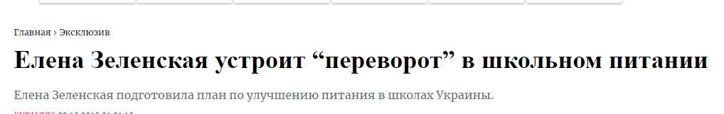 Повышать тарифы на отопление и горячую воду в Киеве сейчас не будут, - КГГА - Цензор.НЕТ 7869