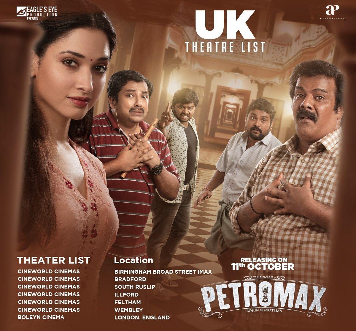 Petromax UK Theatre List