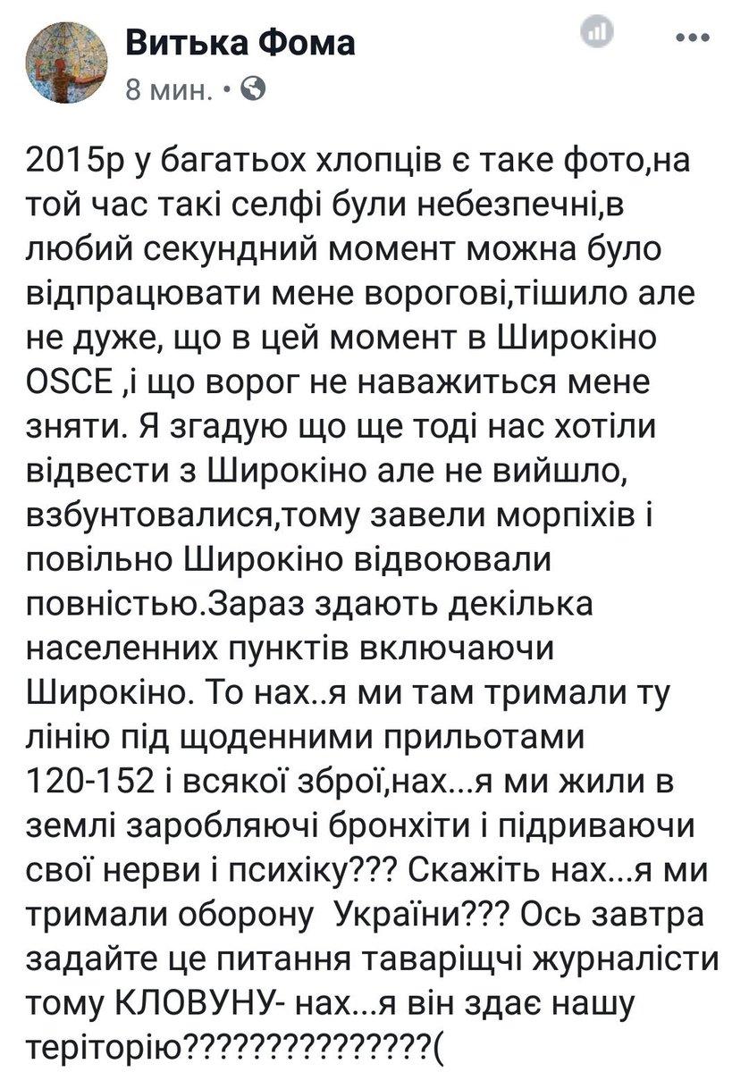 У четвер Зеленський проведе пресмарафон, відповідатиме на запитання цілий день, - ОП - Цензор.НЕТ 9077