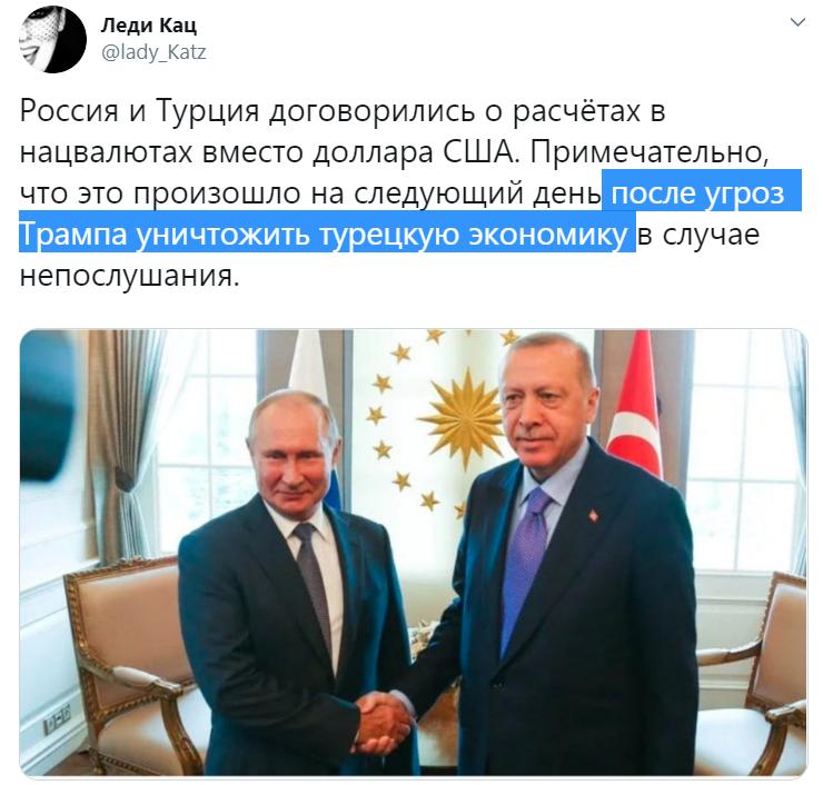 ЕС призывает Турцию прекратить военную операцию в Сирии, - Могерини - Цензор.НЕТ 1638
