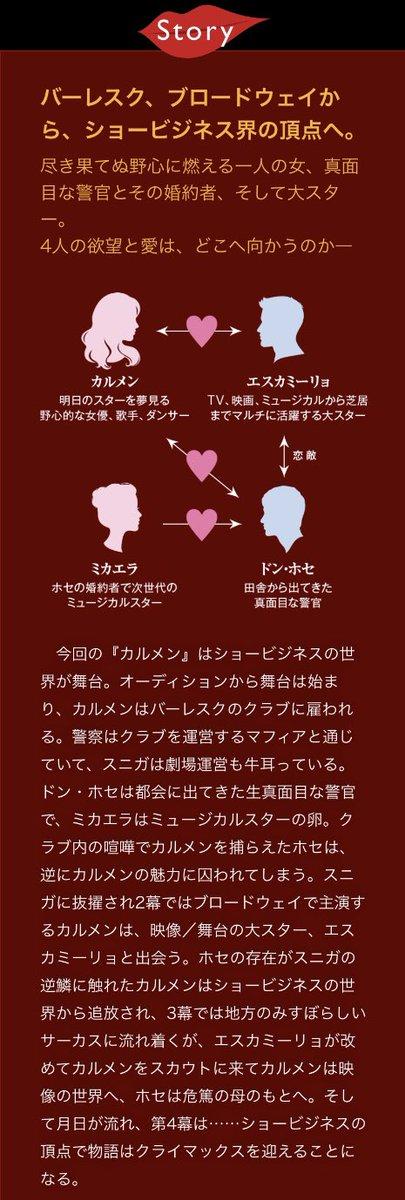 """神奈川県民ホールオペラシリーズ on Twitter: """"【グランドオペラ共同 ..."""