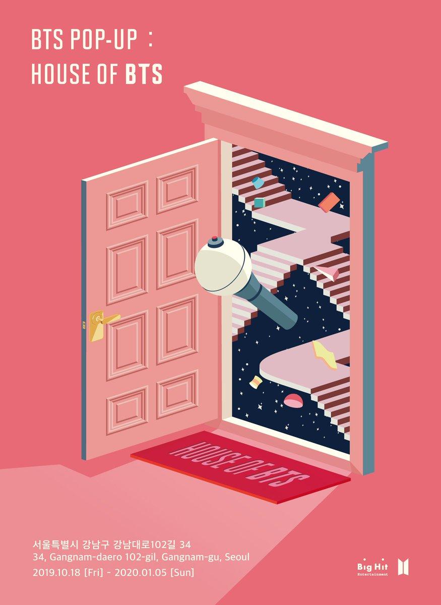 드디어 서울, BTS POP-UP : HOUSE OF BTS에서 만나요! 📍 서울특별시 강남구 강남대로102길 34 📅 2019.10.18 - 2020.01.05 ⏰ 10:00 - 22:00 #BTS_POPUP #HOUSE_OF_BTS