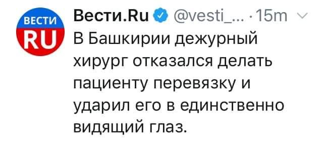 Россия воспользуется тем, что США выводят войска из Сирии, - Климкин - Цензор.НЕТ 3422