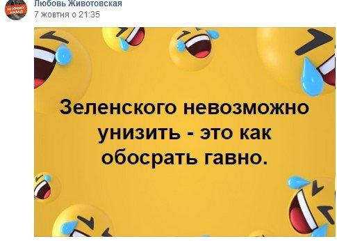 Новая власть не спешит с рассмотрением законопроектов по Крыму, - Чубаров - Цензор.НЕТ 5114
