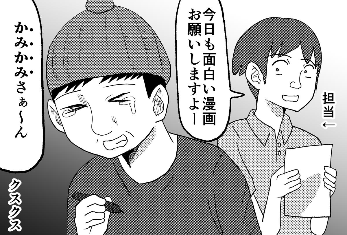 """木村享平 в Twitter: """"それからというものいじられるようになったかみ ..."""