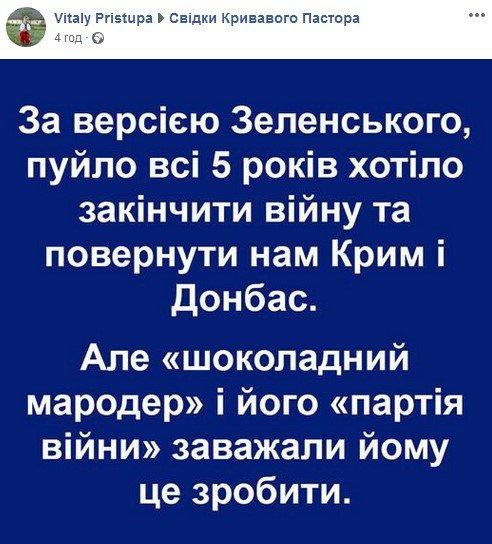 Новая власть не спешит с рассмотрением законопроектов по Крыму, - Чубаров - Цензор.НЕТ 1547