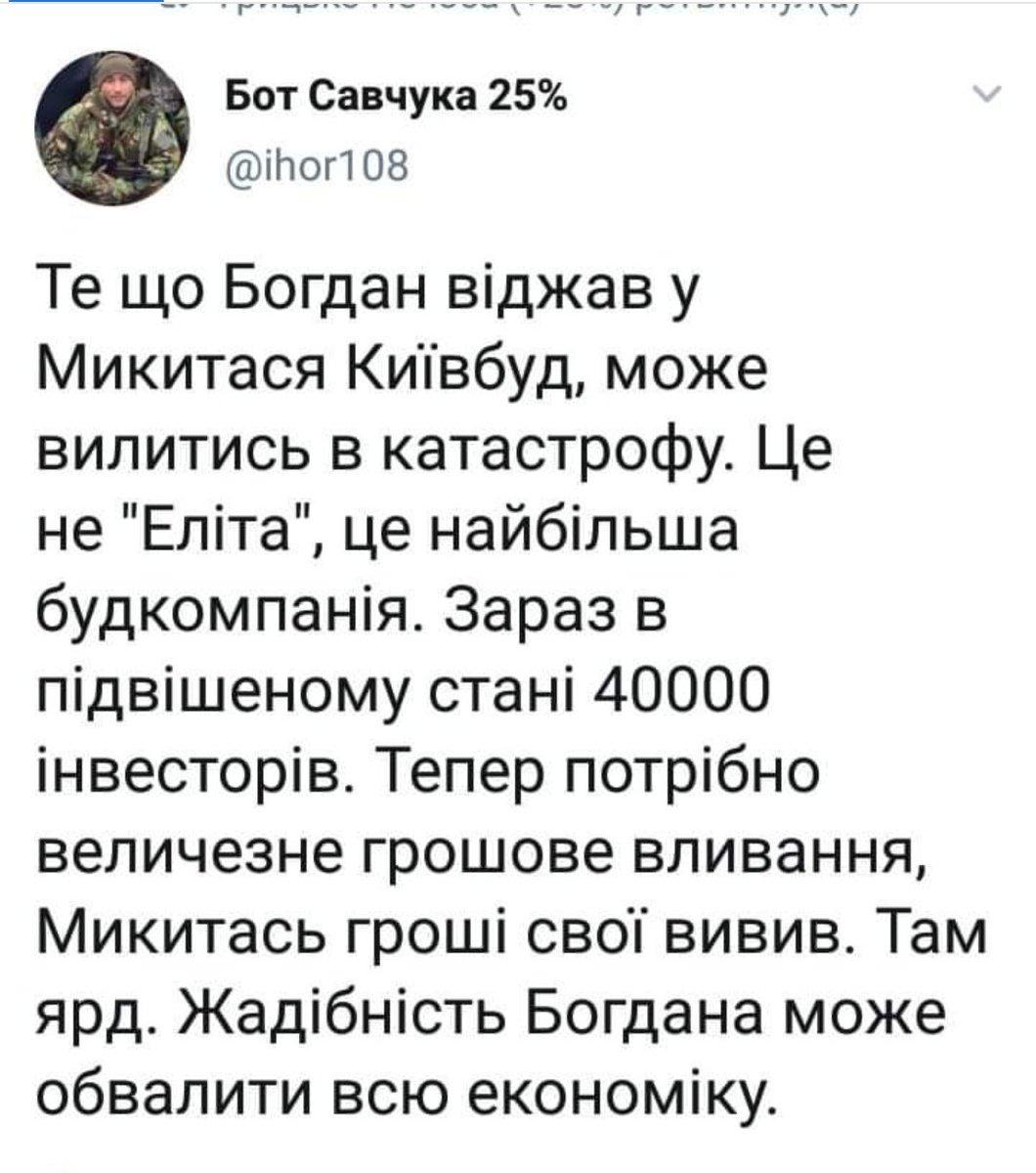 Кабмин подаст в Раду изменения в госбюджет для выплаты 1 млрд грн долгов по зарплатам шахтерам, - Гончарук - Цензор.НЕТ 8134