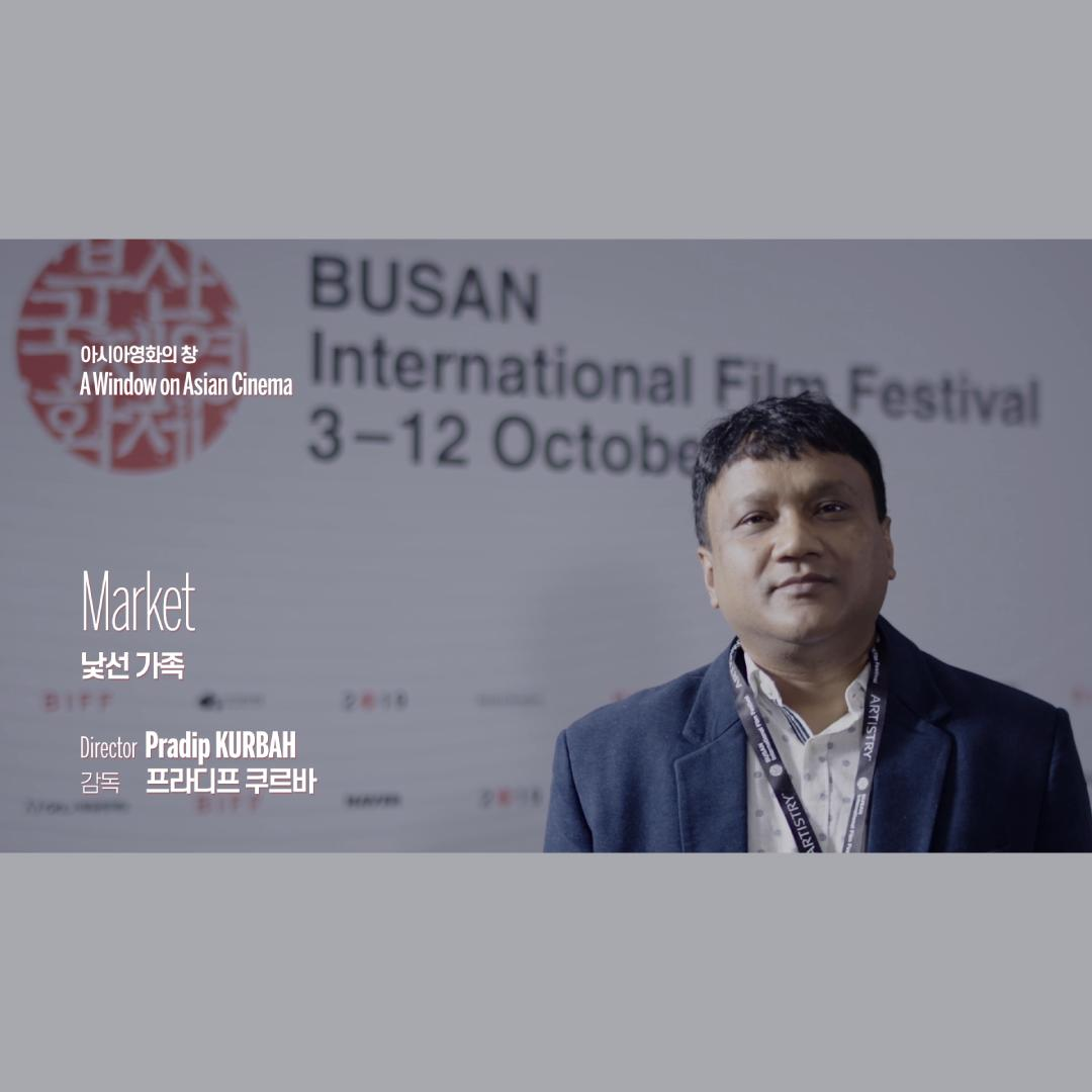 Khasi cinema flies high;  Iewduh wins Busan award, Lorni in Tallinn Competition