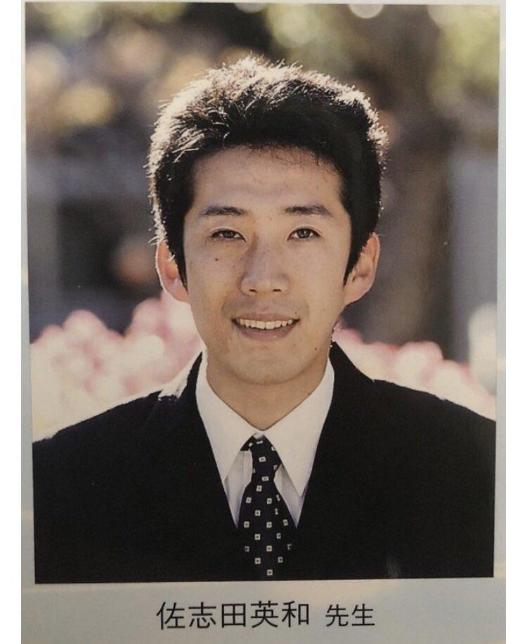 神戸 先生 いじめ 実名 写真