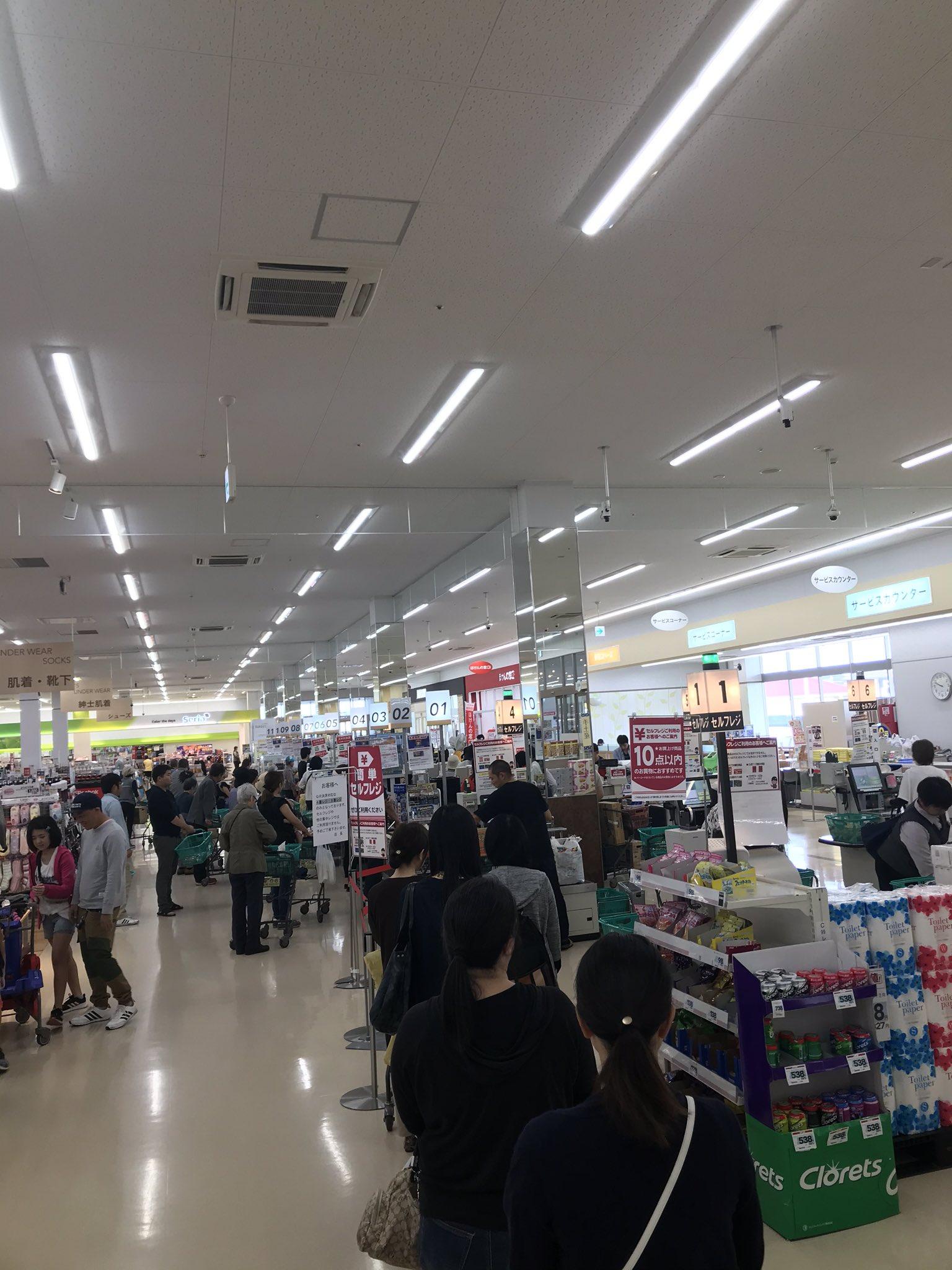 画像,千葉県は朝からスーパーのレジが大渋滞な感じです。 https://t.co/XrRVKlbhVx。