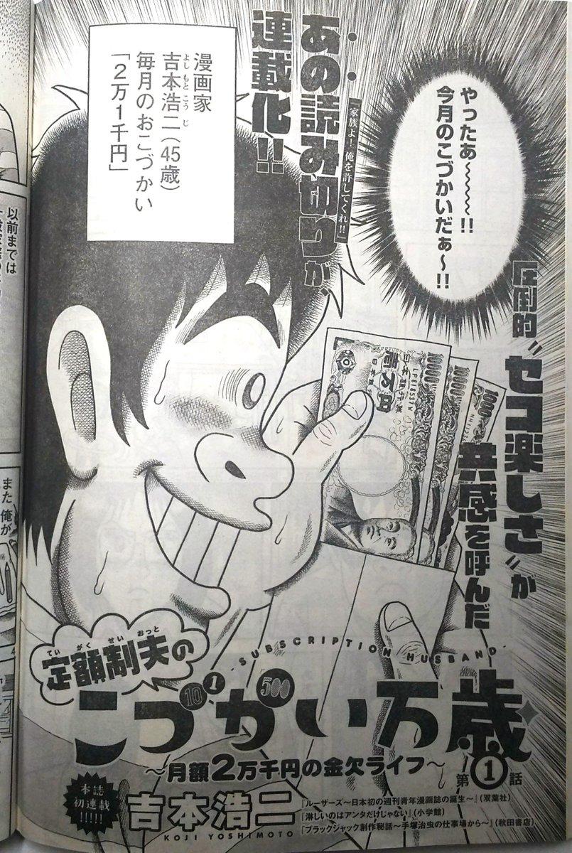 万 月額 金欠 ライフ 定額 千 の 制 夫 円 の 2 万歳 こづかい