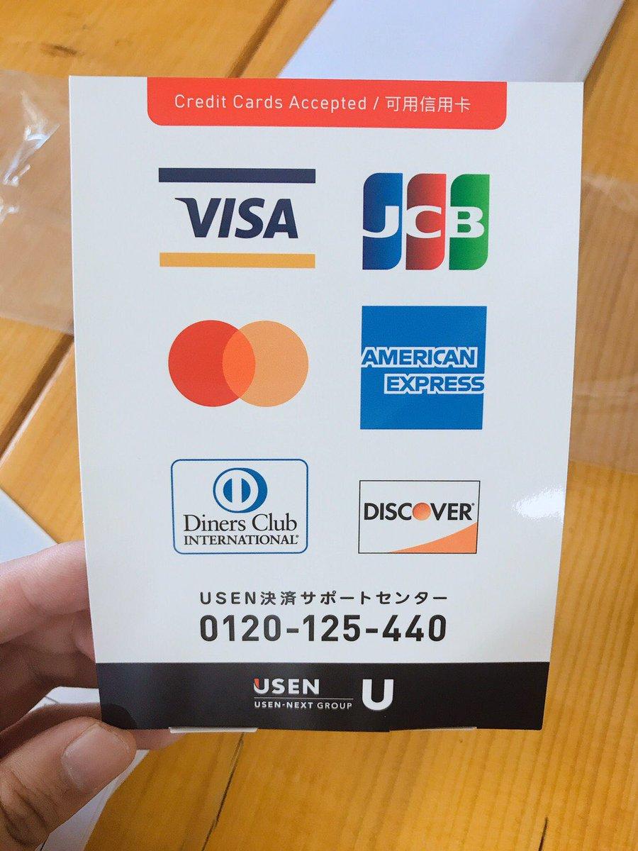 【キャッシュレス化】カタルシスでもクレジットカードが使えるようになりました!!はっ!現金がない!って言う時もモウダイジョウブ!皆さんお待ちしております!