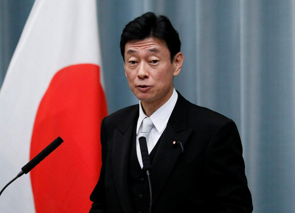 Japan yet to completely emerge from deflation: economy minister Nishimura https://reut.rs/2nzlt8X