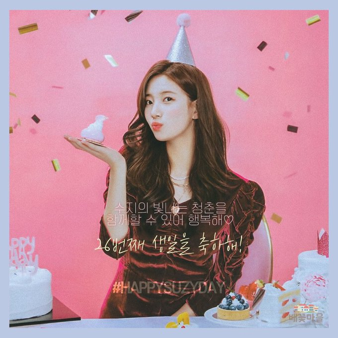 Happy Birthday my Girl The Nation s First Love and Visual, we love you Bae Suzy!