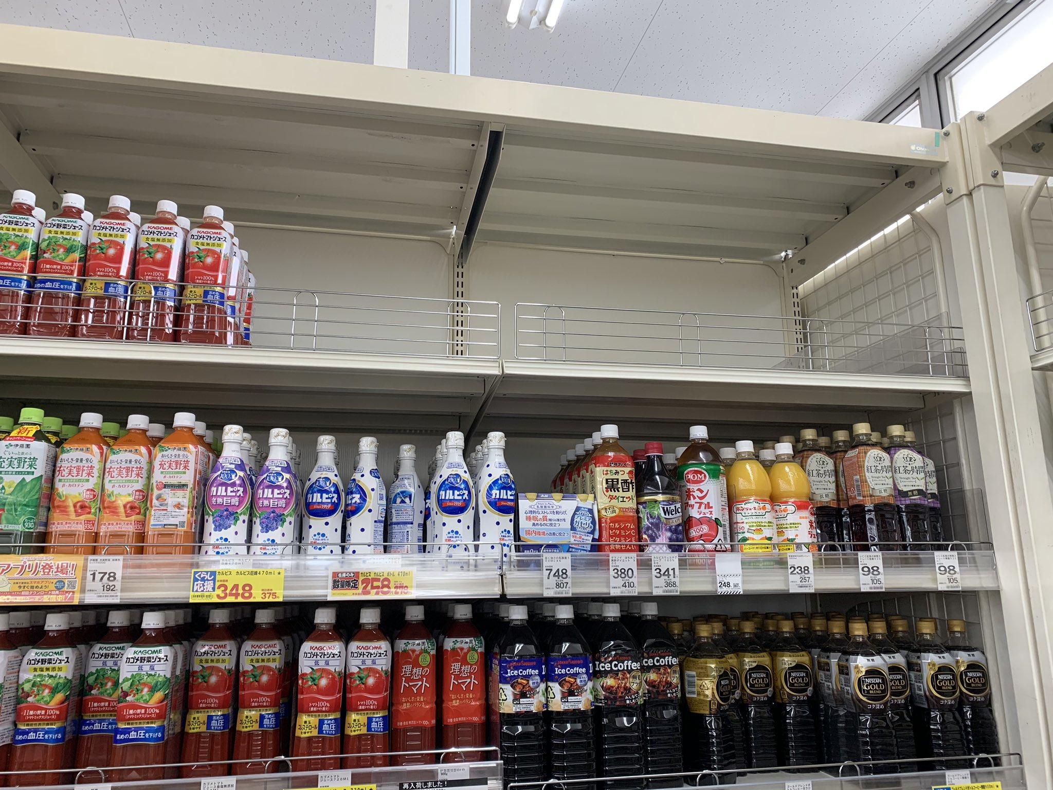 画像,千葉県、近隣のスーパーから水無くなり始める。 https://t.co/Vic7lLQIk0。
