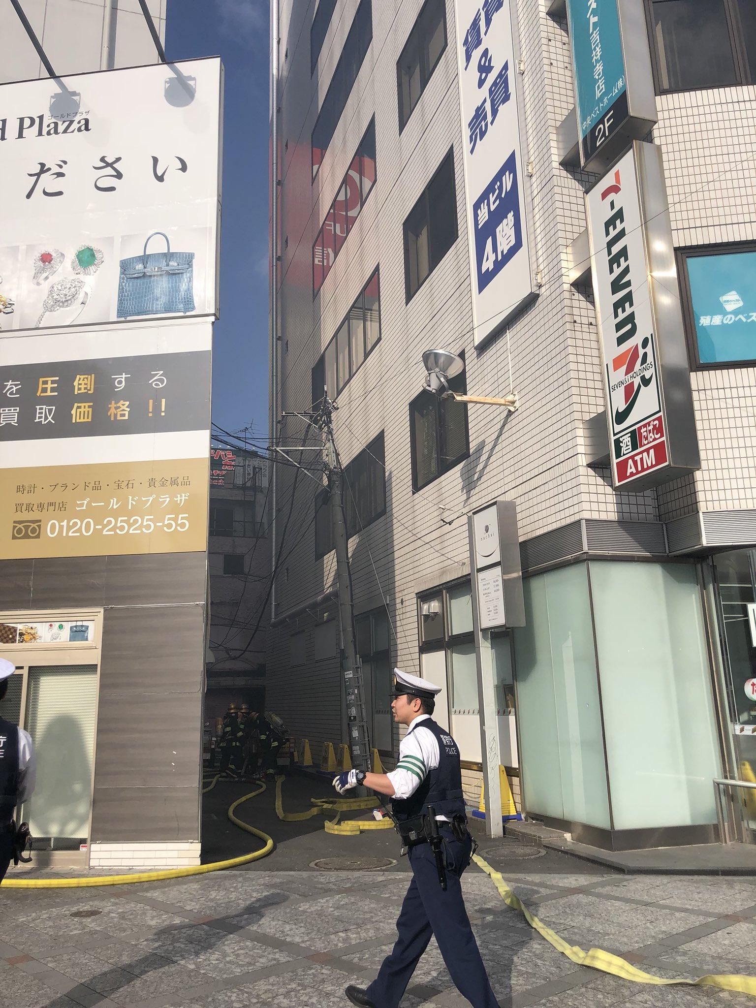 吉祥寺の火事で消火活動している現場画像