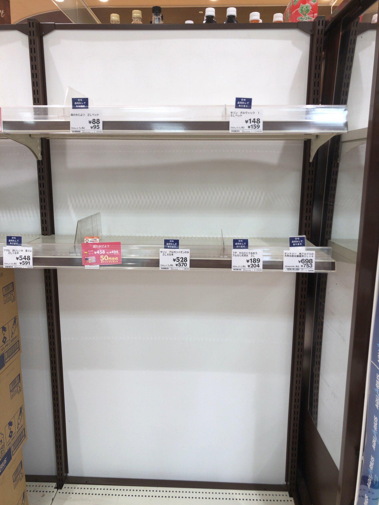 画像,#台風#備蓄私が平日住んでいる所は千葉の前回の台風であまり大きな被災は無い地域だけど今日スーパーに行ったら2Lのお水のペットボトルが完売で3件回ったけど全て完売…