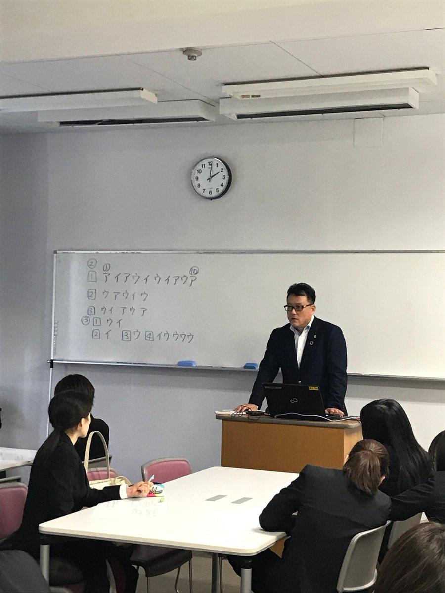 大阪 成蹊 大学 オープン キャンパス
