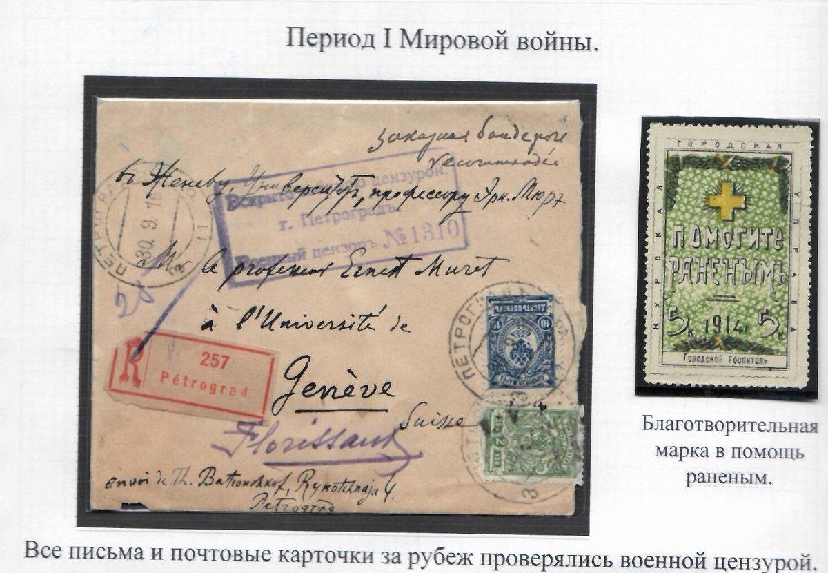 Чтобы послать открытку по почте нужен конверт и одна марка 81, день рождения
